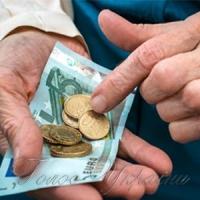 Що важливіше на пенсії: гроші чи щоб рідні люди були поруч?