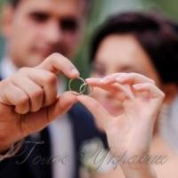 Одружитися навіть уночі