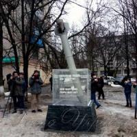 Вшанували жертв російської агресії