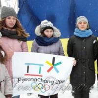 Молодь підтримує олімпійців