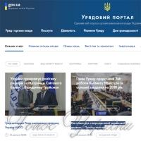 Прем'єр представив звіт уряду за минулий рік
