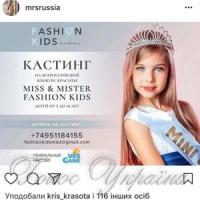 Росіяни вкрали фото  вродливої україночки