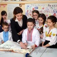 Учні пишуть про світле майбутнє