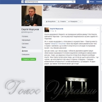 Музей отримав кошти  на ребальзамування тіла Пирогова