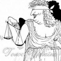 Проти амністії одіозним суддям!