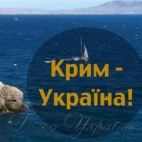 День опору Криму окупації варто нарешті узаконити