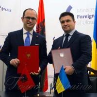 Робота над ЗВТ з Албанією почалася