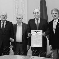 Краеугольный камень самоидентификации, понимания места и роли украинства в планетарном измерении