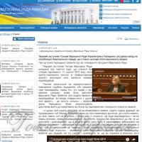 Жодним провокаторам не розсварити українців і угорців!