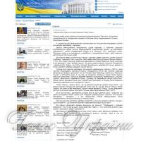 Спільна заява щодо українсько-польських взаємин...