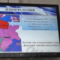 Миколаївська сільська громада опинилася на децентралізаційному роздоріжжі