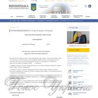 Поділля вдруге прийматиме міжнародне Шевченківське свято