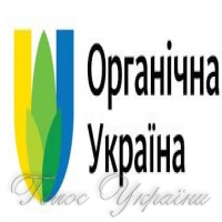 Ольга Трофімцева: «Україна вже стала європейським органічним хабом»