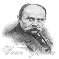 А й справді — чи сварилися Тарас Григорович і Карл Павлович?