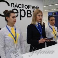 «Паспортний сервіс»: сто відвідувачів за три години