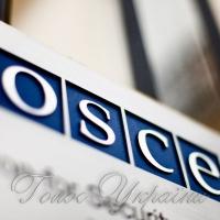ОБСЄ не відкривала спостережної місії на Закарпатті