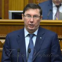 Верховна Рада зняла депутатську недоторканність з Євгена Бакуліна