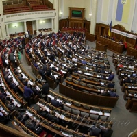 Верховна Рада призначила Уповноваженого з прав людини