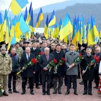 Вшанували січовиків —  оборонців Карпатської України