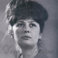 Поцілована Богом Минуло 40 днів з дня смерті відомої художниці Тетяни Голембієвської