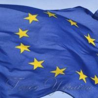 Модернізують за програмою Євросоюзу