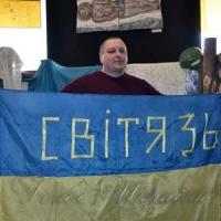 Флаг «Свитязя» отныне в музее