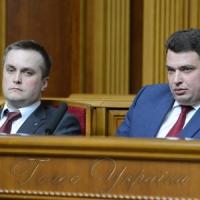 Народні депутати заслухали інформацію від антикорупційних органів