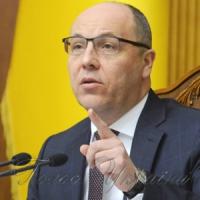 Зроблено перший крок до масштабної реформи  Верховної Ради
