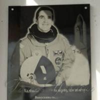 Відкрили меморіальну дошку першому космонавту України Леоніду Каденюку