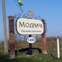 Нові провалля в Модричах — старі проблеми