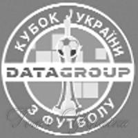 Приз розіграють «Динамо» і «Шахтар»