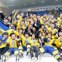 Україна — чемпіон світу!