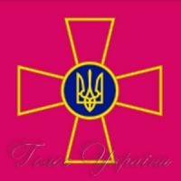 Во исполнение требований Закона Украины «Об особенностях государственной политики по обеспечению государственного суверенитета Украины...