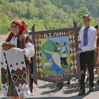 Фестиваль у Білині — по-гуцульськи щедрий і вишуканий