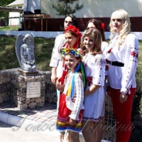 Пам'ятник-янгол мужнім прикордонникам