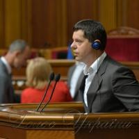 Верховна Рада  продовжила  розгляд законопроекту  про Антикорупційний суд