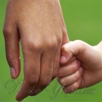 Сироти знаходять нових батьків
