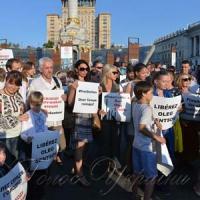 У Києві на Майдані Незалежності відбулася акція