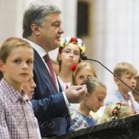 Президент Петро Порошенко: «Молимося, щоб Україна отримала Томос про автокефалію Церкви»
