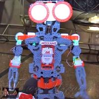 Екскурсії проводитиме... робот