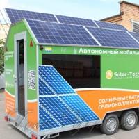 На виставку - за енергоефективними технологіями