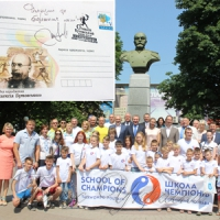 Козацькі корені олімпійського руху