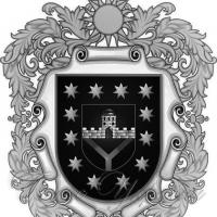Старший за Львів і давніший за Кам'янець