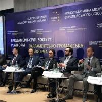 Задля прозорості та ефективності реформування сектору цивільної безпеки