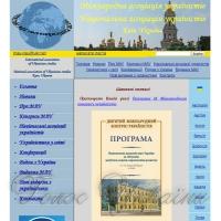 Столиця гуртує україністів