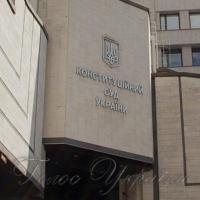 Висновок Конституційного Суду України у справі за...