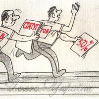У господарських товариств є рік на зміну статуту