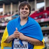 Європейське «золото» зі світовим рекордом!