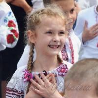 Україна - в юних серцях!..