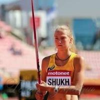 Аліна Шух - чемпіонка світу!